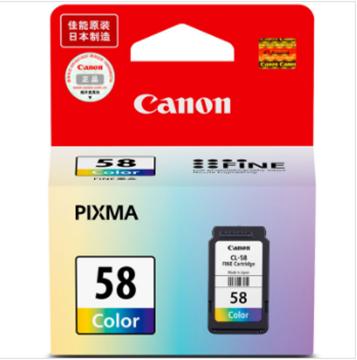 图片 佳能(Canon)CL-58彩色墨盒 (适用E488、E478、E468、E418)