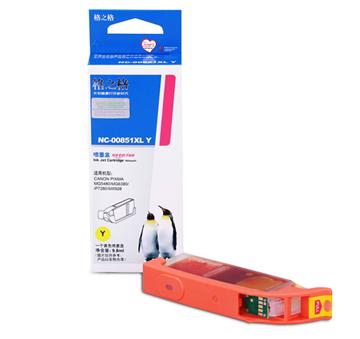 图片 格之格NC-00851XLY(黄色墨盒)适用于 Canon ip7280彩色喷墨打印机