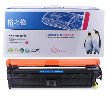 图片 格之格NT-CH743FM(红色墨盒)适用于HP color Laser jet cp5225