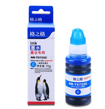 图片 格之格 NR-T6722C(青色墨水)适用于爱普生L301 L313 L360