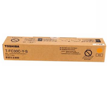 图片 东芝T-FC30C-Y-S碳粉70g(适用于东芝2551c复印机墨盒)(黄色)
