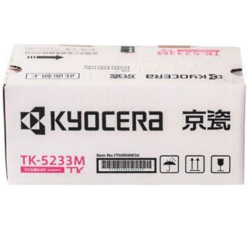 图片 京瓷TK-5233M原装墨粉盒2200页(红色)