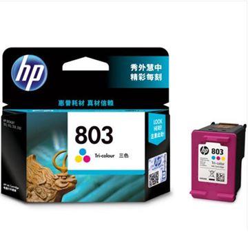 图片 惠普803墨盒(彩)原装 适用于惠普D2132