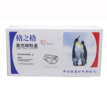 图片 格之格NT-CH740FBK碳粉盒7000页(适用于惠普CP5225打印机硒鼓)(黑色)