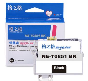 图片 格之格NE-T0851BK墨盒14.6ml(适用于爱普生1390打印机墨盒)(黑色)