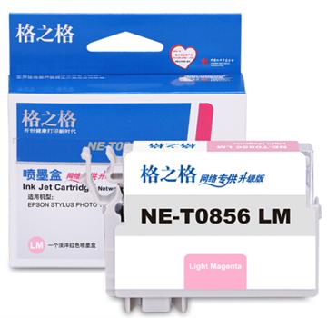 图片 格之格NE-TO856LM墨盒14.6ml(适用于爱普生1390打印机墨盒)(浅红色)