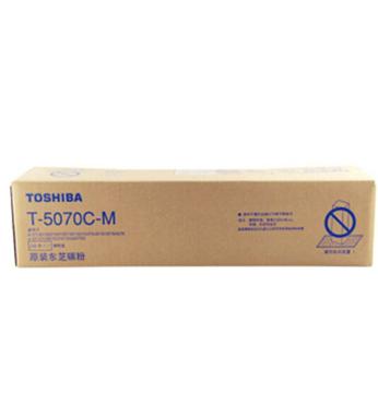 图片 东芝T-5070C-M原装碳粉盒205克