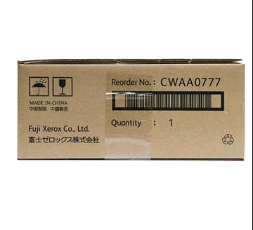 图片 富士施乐CWAA0777废粉盒适用于C2260/C2265