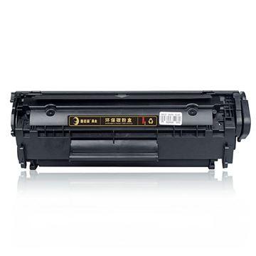 图片 鑫佰森 黑金版TT-C450K粉盒