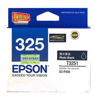 图片 爱普生T3251墨盒1100页(适用于爱普生P408打印机)照片黑
