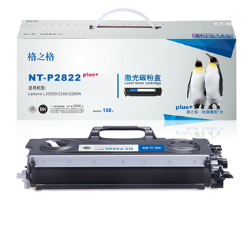 图片 格之格NT-P2822 Plus+  黑色 碳粉盒2000页(适用于兄弟HL-2140打印机)