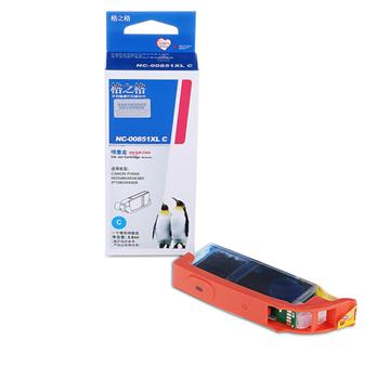 图片 格之格NC-00851XLC(青色墨盒)适用于 Canon ip7280彩色喷墨打印机