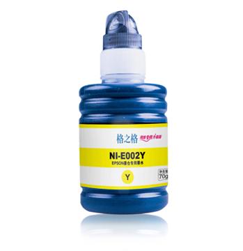 图片 格之格 NI-E002Y(适用于爱普生 L4168)黄色墨水