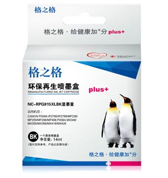 图片 格之格NC-RPG815XLBK PLUS墨盒14ml(适用于佳能IP2780) 黑色墨盒