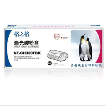 图片 格之格NT-CH320FBK 45g(适用于惠普CP1525n) 黑色硒鼓